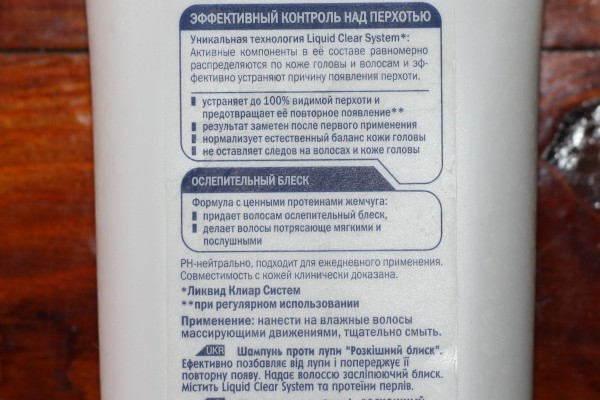Шампунь против перхоти Nivea pure gloss сияющий блеск