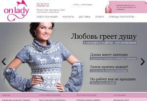 Onlady-com-ua