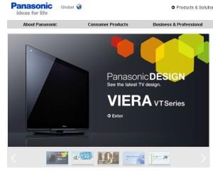 Panasonic (Панасоник) - электроника из Японии. История компании