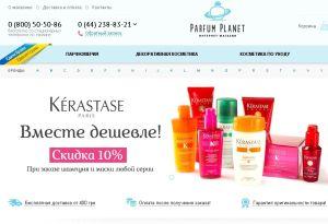 Parfumplanet-ua