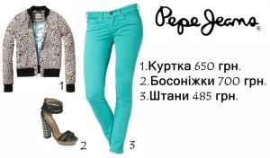 Фотографии и цены скидочной одежды Pepe Jeans, сезона весна-лето 2013