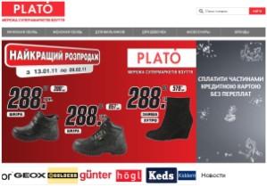 Plato сеть магазинов