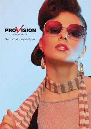 Provision (Провижн) – солнцезащитные очки и оптика из Украины. Где купить, адреса магазинов
