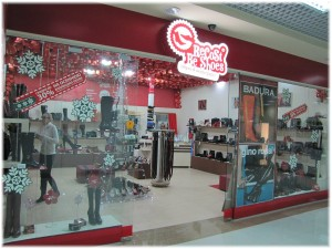 Рекостбишуз (Recostbeshoes.com) - обувные магазины. Адреса магазинов, история компании