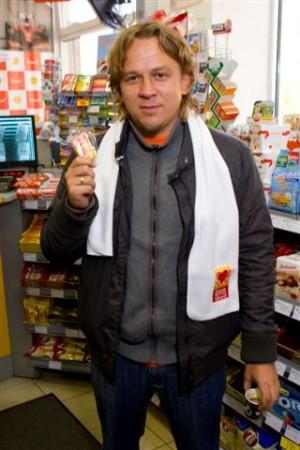 """Итоги благотворительной акции """"Банк Топлива"""" от Shell"""