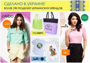 Shopart-Promokod