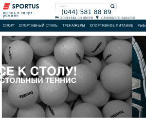 Sportus.com.ua (Спортус) - интернет-магазин спортивных товаров в Украине