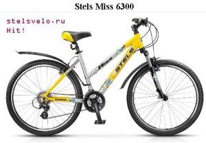 Stels (Стелс) - велосипеды из Росии. История марки