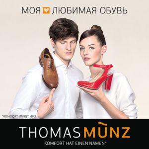 Thomas-Munz01