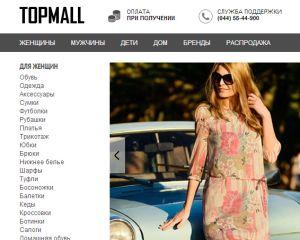 Topmall-ua
