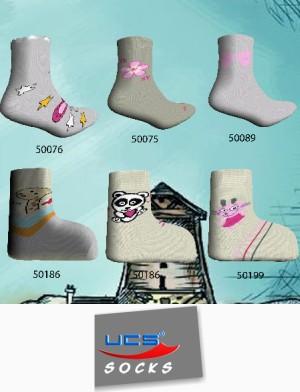 UCS (ЮКС) – бренд детских, женских и мужских носков из Турции. Где купить, адреса магазинов в Украине.