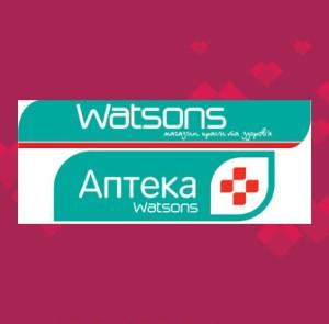 Watsons (Ватсонс, ДЦ)