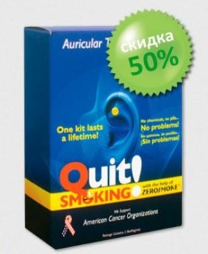 Магниты Zerosmoke - против курения. Отзывы, где купить в Украине