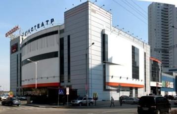 aladdin аладин аладдин алладин торговый центр киев