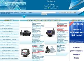 cezar.ua отзывы