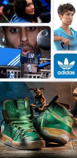 Дисконт центры Adidas (Адидас) в Киеве