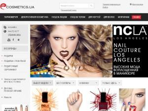 eCosmetics.ua (экосметикс юа) – интернет-магазин косметики и парфюмерии. Официальной сайт