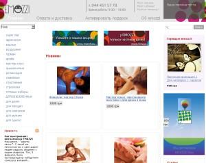 emozzi.com.ua, впечатление в подарок