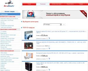 Гигабайт (gb.ua) магазин