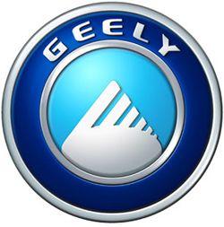 geely logo джили логотип