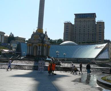 глобус торговый центр киев