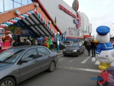 торговый центр городок киев петровка