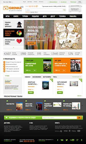GRENKA.ua - интернет-магазин товаров для досуга и активного отдыха отзывы