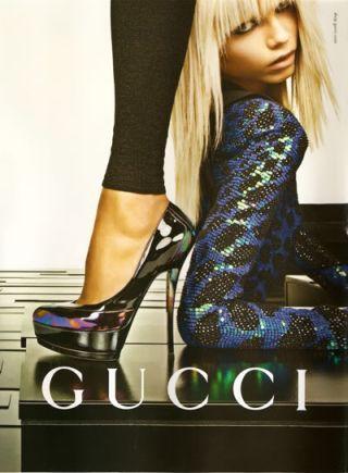 Гуччи Gucci