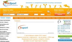 insport.com.ua (Инспорт) - интернет-магазин, по продаже спортивных тренажеров и оборудования. Отзывы