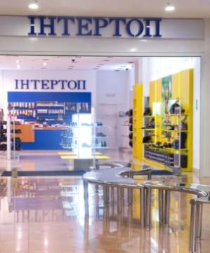 Intertop, магазины