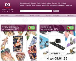 ixi-promokod