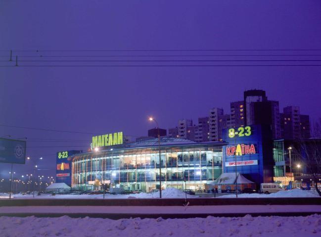 magelan магелан торговый центр киев ночью