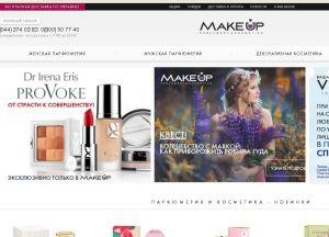 makeup-com-ua
