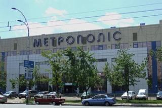 metropolis метрополис торговый центр киев
