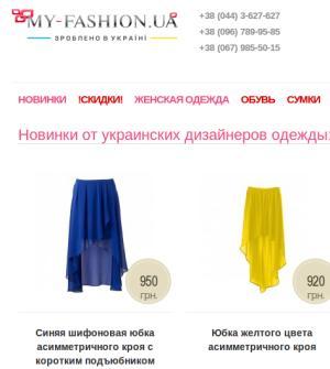 my-fashion.ua (MY-FASHION) – интернет-магазин одежды украинских дизайнеров