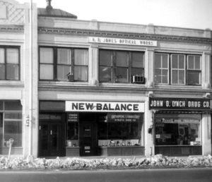 New Balance фабрика