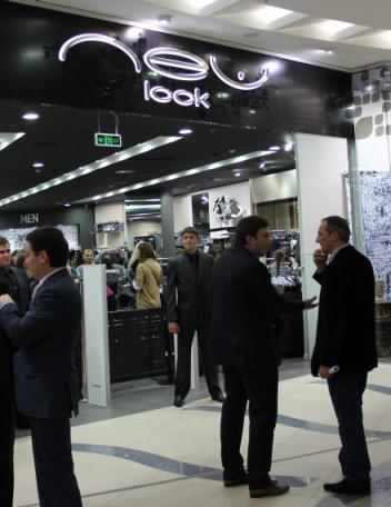 new look sky mall открытие магазина нью лук Киев
