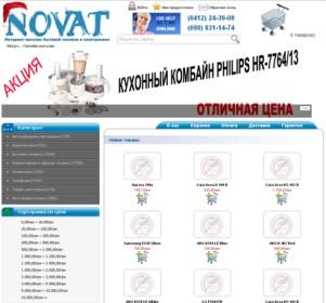 Novat.com.ua (Новат)