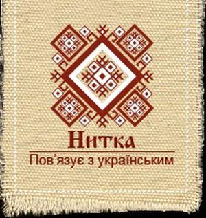 nytka-com-ua