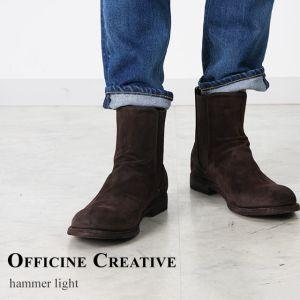 officine-creative
