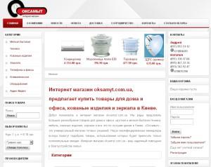 oksamyt.com.ua