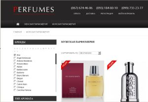perfumes-in-ua