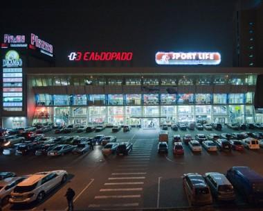Plazma (Плазма) - торговый центр на Петровке в Киеве