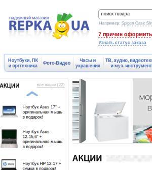 repka.ua (Репка) - интернет-магазин электроники в Украине. Отзывы и личный опыт неудачного заказа