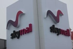 skymall sky mall торговый центр скай мол