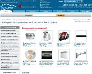 topcomfort.com.ua, интернет-магазины