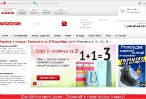 topshoptv-com-ua