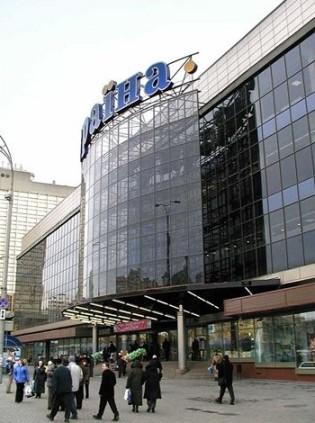 Универмаг Украина Киев торговый центр