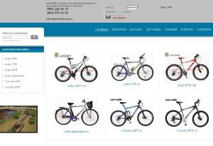 велодрифт velodrift.com.ua