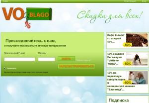 voblago.com.ua (Воблаго)